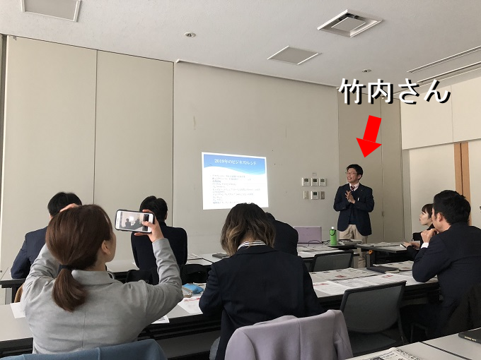 日経新聞 ビジネストレンド会