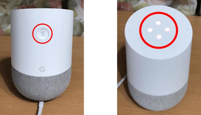 Google Home ミュート
