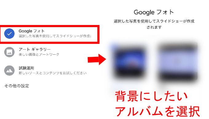 Chromecast背景11