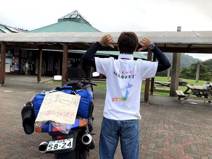 日本一周オリジナルTシャツ