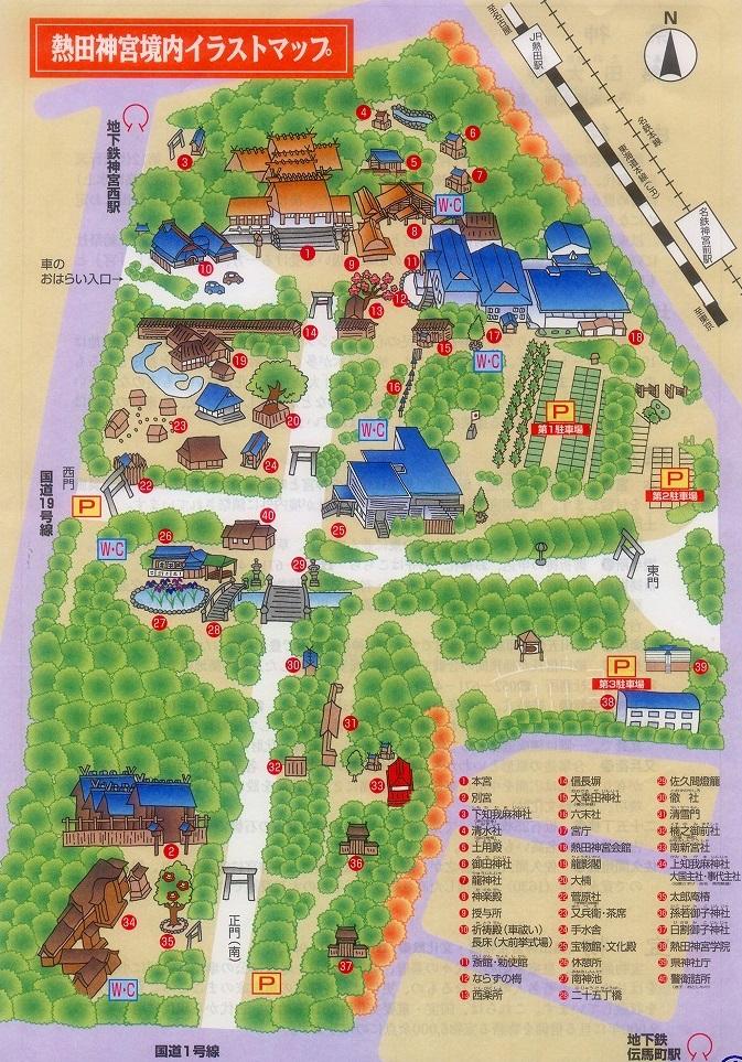 熱田神宮イラストマップ