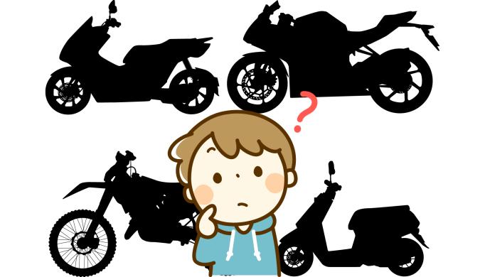 日本一周おすすめバイク