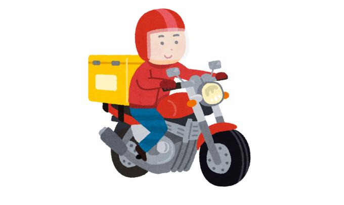 日本一周バイク装備