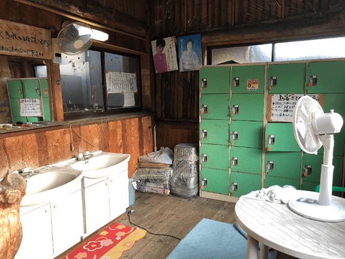 湯の屋台村2
