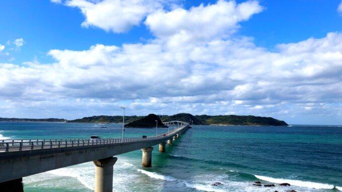 角島大橋絶景