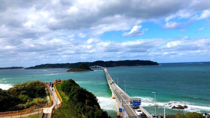 角島大橋撮影スポット1