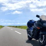 【愛車紹介】バイクで旅をするならZZR1100がオススメ!その魅力につて語る